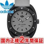 完売 アディダス 腕時計 STAN SMITH スタンスミス メンズ レディース グレーリフレクティブ/ブラック adidas ADH3080