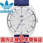 アディダス 腕時計 STAN SMITH スタンスミス あすつく メンズ レディース ホワイト/ブルー/ブルー adidas ADH9087