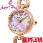 ショッピングハート エンジェルハート 腕時計 レディース ブライトハート 21mm ピンクパール/ピンクゴールド Angel Heart Bright Heart BH21PP