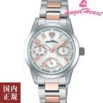 ショッピングハート エンジェルハート 腕時計 レディース セレブ 30mm ホワイトパールダイヤル/シルバー&ローズゴールド メタルブレス Angel Heart CELEB CE30RSW