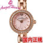 ショッピングハート エンジェルハート 腕時計 レディース エターナルクリスタル 21mm ピンクゴールド エタニティリングデザイン Angel Heart ET21PP