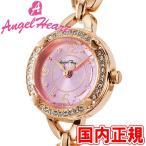ショッピングハート エンジェルハート 腕時計 レディース フォーハート 22mm ピンク/ピンクゴールド Angel Heart For Haart FH22PP