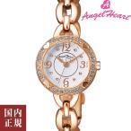 ショッピングハート エンジェルハート 腕時計 レディース フォーハート 22mm ホワイト/ピンクゴールド Angel Heart For Haart FH22PW