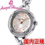 ショッピングハート エンジェルハート 腕時計 レディース フォーハート 22mm シルバー Angel Heart For Haart FH22SV