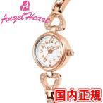 ショッピングハート エンジェルハート 腕時計 レディース ピンキーハート 19mm Angel Heart Pinky Heart PH19SWPG