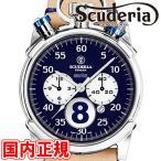 CTスクーデリア x MUTA CORSA コルサ メンズ腕時計 クロノグラフ ブルー/シルバー/ライトブラウンレザー CT SCUDERIA CS20123LE