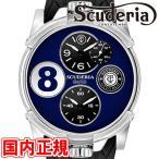 CTスクーデリア x MUTA 2TEMPI ドュエテンピ メンズ腕時計 デュアルタイム ブルー/シルバー/ブラックシリコンタイヤデザインストラップ CT SCUDERIA CS40307LE