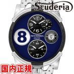 CTスクーデリア x MUTA 2TEMPI ドュエテンピ メンズ腕時計 デュアルタイム ブルー/ブラックフュージョン/ホワイトパンチングカーフ CT SCUDERIA CS40310LE