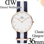 ダニエルウェリントン 腕時計 クラシック 36mm グラスゴー ローズゴールド NATO メンズ/レディース Daniel Wellington CLASSIC 36mm Glasgow 0503DW