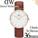 ダニエルウェリントン 腕時計 クラシック 36mm セイント・モーズ ローズゴールド メンズ レディース 0507DW