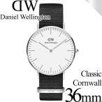 ショッピングダニエルウェリントン ダニエルウェリントン 腕時計 クラシック 36mm コーンウォール シルバー ホワイト メンズ レディース CLASSIC CORNWALL dw00100260