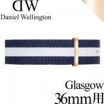 安心の国内正規品 Daniel Wellington