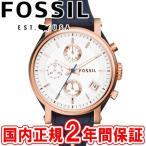 フォッシル 腕時計 レディース オリジナルボーイフレンド 38mm ホワイト/ローズゴールド/ネイビーレザー FOSSIL ORIGINAL BOYFRIEND ES3838