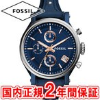 フォッシル 腕時計 レディース オリジナルボーイフレンド 38mm ブルー/シルバー/ブルーレザー FOSSIL ORIGINAL BOYFRIEND ES4113