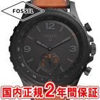 スマートウォッチ フォッシル 腕時計 Qネイト ハイブリッド ウェアラブル ブラック/ブラウンレザー FOSSIL Q NATE FTW1114