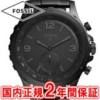 スマートウォッチ フォッシル 腕時計 Qネイト ハイブリッド ウェアラブル オールブラック メタルブレス FOSSIL Q NATE FTW1115