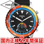 スマートウォッチ フォッシル 腕時計 Qクルーマスター ハイブリッドウェアラブル ブラック/オレンジ/ブラックシリコン FOSSIL Q CREWMASTER FTW1124