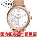 スマートウォッチ フォッシル 腕時計 Qテイラー ハイブリッドウェアラブル ホワイトシルバー/ローズゴールド/ライトブラウンレザー FOSSIL Q TAILOR FTW1129