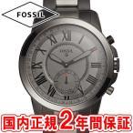 スマートウォッチ フォッシル 腕時計 Qグラント ハイブリッド ウェアラブル スモーク/ブラック メタルブレス FOSSIL Q GRANT FTW1139