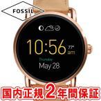 スマートウォッチ フォッシル 腕時計 Qワンダー タッチスクリーン ウェアラブル ローズゴールド ライトブラウンレザーストラップ FOSSIL Q WANDER FTW2102