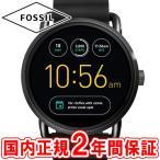 スマートウォッチ フォッシル 腕時計 Qワンダー タッチスクリーン ウェアラブル ブラック ブラックシリコンストラップ FOSSIL Q WANDER FTW2103