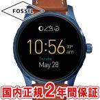 スマートウォッチ フォッシル 腕時計Qマーシャル タッチスクリーン  ウェアラブル ブルー/ダークブラウンレザーストラップ FOSSIL Q MARSHAL FTW2106