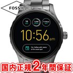 スマートウォッチ フォッシル 腕時計 Qマーシャル タッチスクリーン ウェアラブル スモーク メタルブレス FOSSIL Q MARSHAL FTW2108