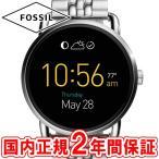 スマートウォッチ フォッシル 腕時計 Qワンダー タッチスクリーン ウェアラブル シルバー メタルブレス FOSSIL Q WANDER FTW2111