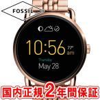 スマートウォッチ フォッシル 腕時計 Qワンダー タッチスクリーン ウェアラブル ローズゴールド メタルブレス FOSSIL Q WANDER FTW2112