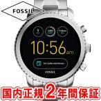 スマートウォッチ フォッシル 腕時計 Qエクスプローリスト タッチスクリーン ジェネレーション3 ウェアラブル メタルブレス FOSSIL Q EXPLORIST FTW4000