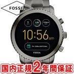 スマートウォッチ フォッシル 腕時計 Qエクスプローリスト タッチスクリーン ジェネレーション3 ウェアラブル メタルブレス FOSSIL Q EXPLORIST FTW4001