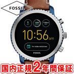 スマートウォッチ フォッシル 腕時計 Qエクスプローリスト タッチスクリーン ジェネレーション3 ウェアラブル レザー FOSSIL Q EXPLORIST FTW4004