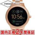 スマートウォッチ フォッシル 腕時計 Qベンチャー タッチスクリーン ジェネレーション3 ウェアラブル ローズゴールド メタルブレス FOSSIL Q VENTURE FTW6008