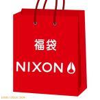 秋の福袋 腕時計 2021年 レディース メンズ 選べる 35,000円 ぽっきり ニクソン NIXON ブランド 人気 お得 おすすめ 送料無料 正規品 代引手数料無料