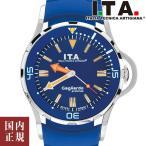 アイティーエー 腕時計 I.T.A. Gagliardo profondo ガリアルド プロフォンド ドーム型ガラス メンズ ブルー/シルバー/ブルーラバー Ref.24.01.04