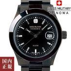 スイスミリタリー 腕時計 エレガント ブラック メンズ オールブラック SWISS MILITARY ML132