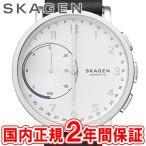 スマートウォッチ スカーゲン 腕時計 メンズ レディース SKAGEN ハイブリッド 42mm シルバー/ブラックレザー Hybrid Smartwatch SKT1101