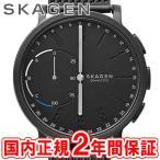 スマートウォッチ スカーゲン 腕時計 メンズ レディース SKAGEN ハイブリッド 42mm メッシュ オールブラック Hybrid Smartwatch SKT1109