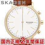 スマートウォッチ スカーゲン 腕時計 メンズ レディース SKAGEN ハイブリッドスマートウォッチ 42mm ホワイトシルバー/ゴールド Hybrid Smartwatch SKT1206