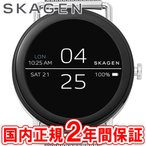 SALE スマートウォッチ スカーゲン 腕時計 メンズ レディース SKAGEN タッチスクリーン ファルスター 42mm SKT5000