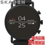 スマートウォッチ スカーゲン 腕時計 メンズ レディース タッチスクリーン ファルスター2 40mm オールブラック シリコン SKT5100