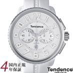 テンデンス 腕時計 ガリバーラウンド 50mm クロノ メンズ レディース オールホワイト Tendence GULLIVER ROUND TG036013