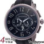 テンデンス 腕時計 アルテックガリバー 50mm クロノ メンズ レディース オールブラック ガリバーラウンド Tendence AluTech GULLIVER ROUND TY146004