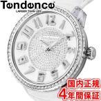 テンデンス 腕時計 グラム 47mm メンズ レディース シルバー/ホワイト Tendence GLAM TY430142