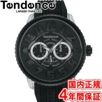 Yahoo!ルイコレクション Yahoo店テンデンス 腕時計 フラッシュ 7色LED搭載 マルチファンクション 50mm メンズ レディース ブラック Tendence FLASH TY561001