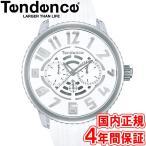 Yahoo!ルイコレクション Yahoo店テンデンス 腕時計 フラッシュ 7色LED搭載 マルチファンクション 50mm メンズ レディース シルバー/ホワイト Tendence FLASH TY561002