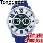 Yahoo!ルイコレクション Yahoo店テンデンス 腕時計 フラッシュ 7色LED搭載 マルチファンクション 50mm メンズ レディース ブルー Tendence FLASH TY561003