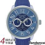 Yahoo!ルイコレクション Yahoo店テンデンス 腕時計 フラッシュ 7色LED搭載 マルチファンクション 50mm メンズ レディース ネイビー Tendence FLASH TY561006