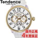 Yahoo!ルイコレクション Yahoo店テンデンス 腕時計 フラッシュ 7色LED搭載 マルチファンクション 50mm あすつく メンズ レディース ゴールド/ホワイト Tendence FLASH TY561007