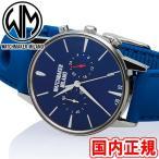 777円クーポン有り!ウォッチメーカーミラノ 腕時計 バウーシャクロノスポーツ クロノグラフ ブルーサンレイ/ブルー WM.0BC.05C
